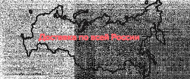 Даю.ру