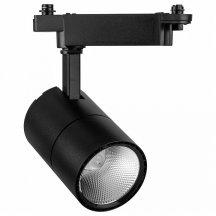 Трековый светодиодный светильник Feron AL103 32518