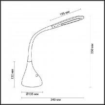 Настольная лампа Lumion Marsu 3755/7TL