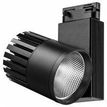Трековый светодиодный светильник Feron AL105 29696