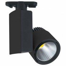 Трековый светодиодный светильник Horoz 23W 4200K черный 018-005-0023 (HL828L) (HRZ00000862)
