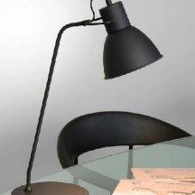 Настольная лампа Lucide Shadi 03617/01/30