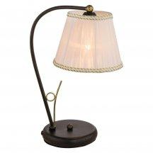 Настольная лампа Globo Genoveva 69014T