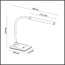 Настольная лампа Lumion Haruko 3753/6TL