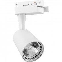 Трековый светодиодный светильник Feron AL100 32513