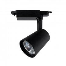 Трековый светодиодный светильник Kink Light Треки 6484-2,19