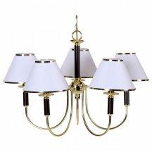 Подвесная люстра Arte Lamp Cathrine A3545LM-5GO