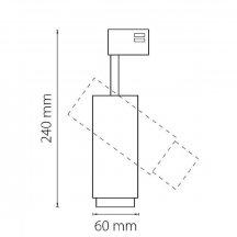 Трековый светодиодный светильник Lightstar Fuoco Led 215446 (Италия)
