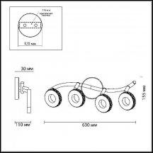 Настенно-потолочный светильник Lumion Binaretu 3602/24WL