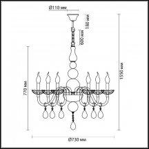 Люстра в спальню Odeon Light Kepria 4725/6