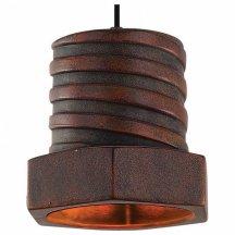 Подвесной светильник Lussole Loft LSP-9660