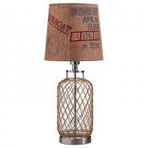 Настольная лампа Markslojd Cape Horn Cargo 104750+104754