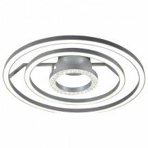 Потолочный светодиодный светильник Favourite Sanori 2593-3U (Германия)
