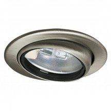 Мебельный светильник Paulmann Micro Line Swivel 98424