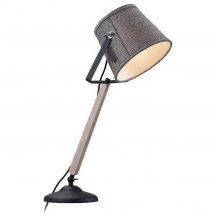 Настольная лампа для школьников Markslojd Legend 105082