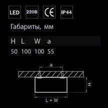 Точечный светильник для ванной комнаты Lightstar Zolla 213926