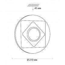 Потолочный светильник с пультом ДУ Sonex  3011/AL