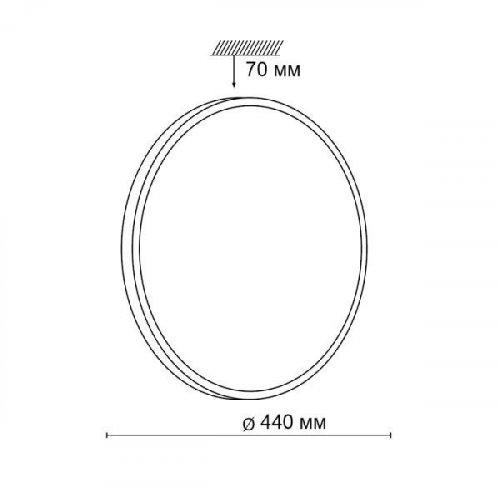 Настенно-потолочный светодиодный светильник Sonex Lota Bronze 2089/DL