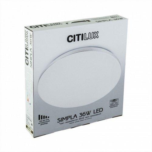 Потолочный светодиодный светильник Citilux Симпла CL714R36N