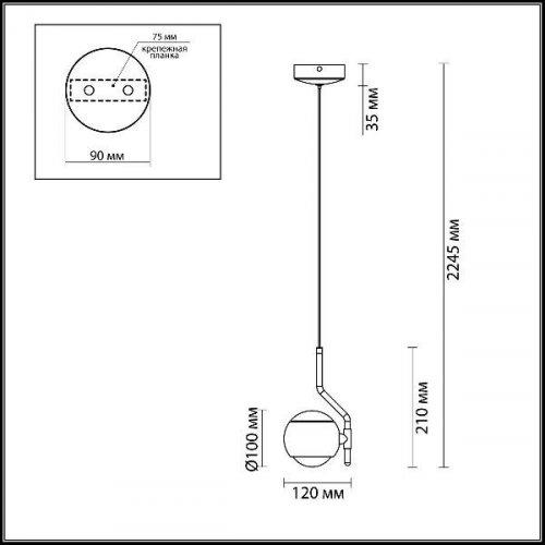 Подвесной светодиодный светильник Odeon Light Elon 3914/9L