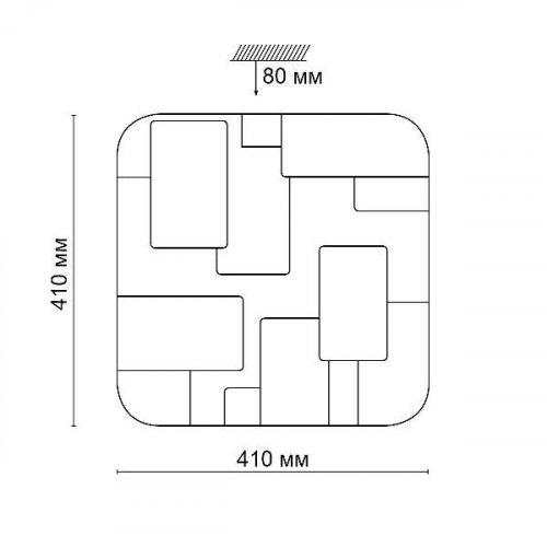 Настенно-потолочный светодиодный светильник Sonex Nores 2085/DL