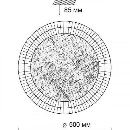 Настенно-потолочный светодиодный светильник Sonex Marela 2092/EL