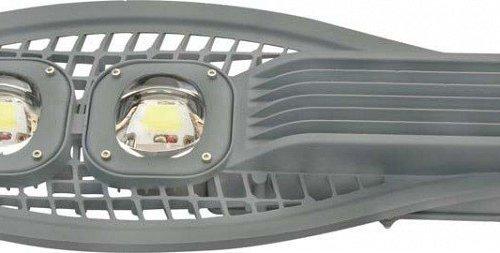 Плафон металлический Horoz Electric  HRZ00001072