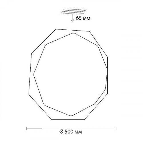 Настенно-потолочный светильник Sonex Vesta 3002/EL