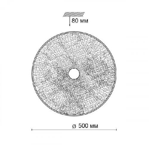 Настенно-потолочный светодиодный светильник Sonex Fiola 2094/EL