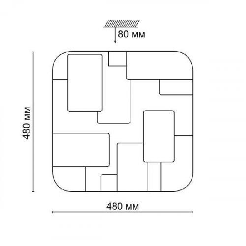 Настенно-потолочный светодиодный светильник Sonex Nores 2085/EL