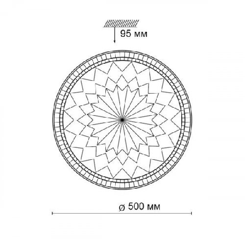 Настенно-потолочный светодиодный светильник Sonex Degira 2082/EL