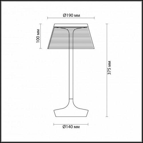Настольная лампа Odeon Light Abel 4108/7TL