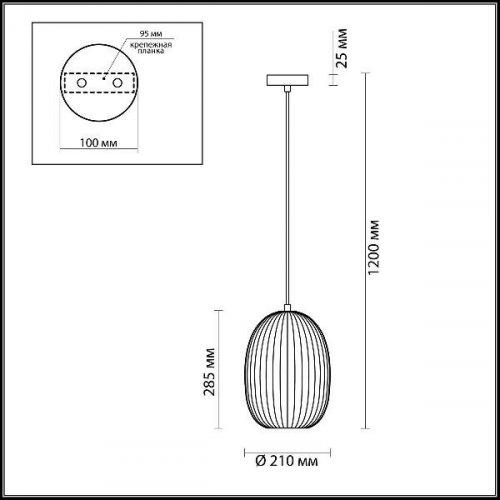 Подвесной светильник Odeon Light Dori 4702/1