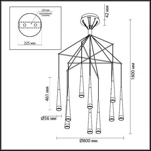 Подвесной светодиодный светильник Odeon Light Vivat 3891/70LG