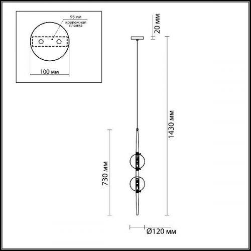 Подвесной светильник Odeon Light Lazia 4685/2