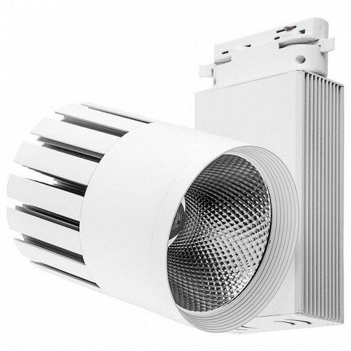 Трековый светодиодный светильник Feron AL105 29693