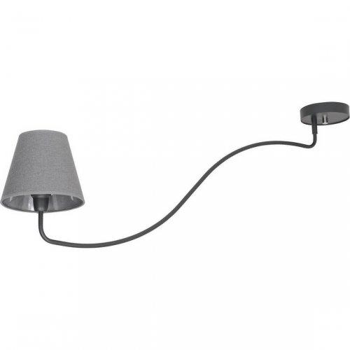 Подвесной светильник Nowodvorski Swivel 6550