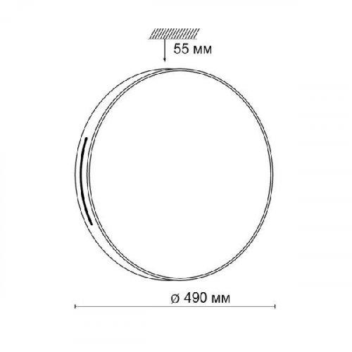 Настенно-потолочный светодиодный светильник Sonex Geta Silver 2076/EL