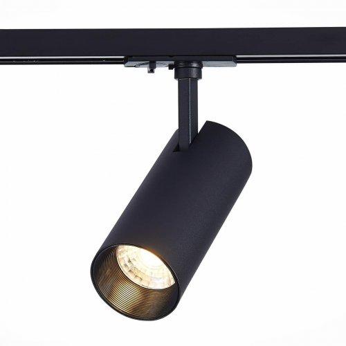 Трековый светодиодный светильник ST Luce Mono ST350.436.15
