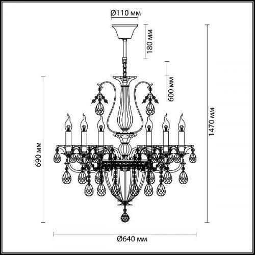 Подвесная люстра Odeon Light Kuvia 4724/6